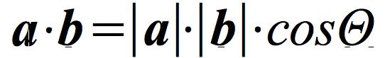 iloczyn-skalarny-2-liceum