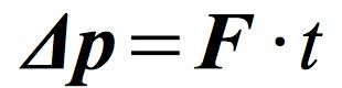 uogolniona-ii-zasada-dynamiki-newtona-zmiana-pedu-liceum