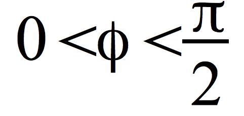 przesunięcie-fazowe-obwodu-RL